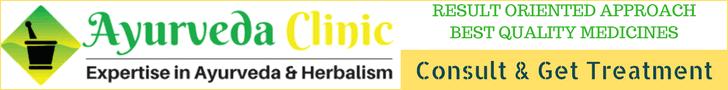 Online Ayurvedic Consultation