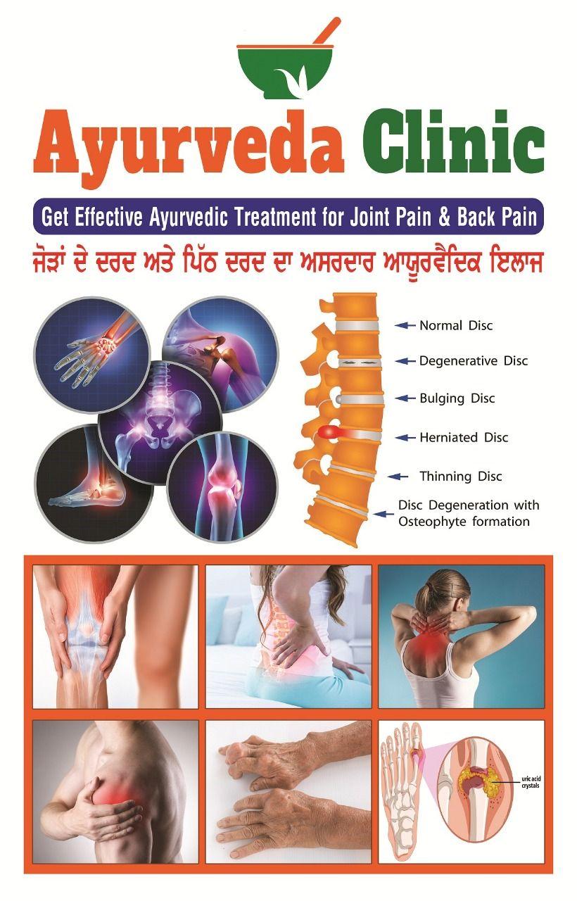 Ayurveda Clinic   Ayurvedic Treatment with Ayurvedic